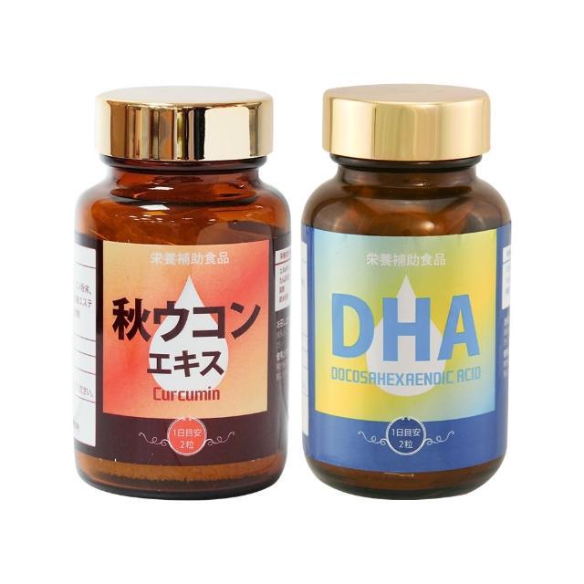 【健康食妍】高濃度秋薑黃60粒+DHA魚油60粒