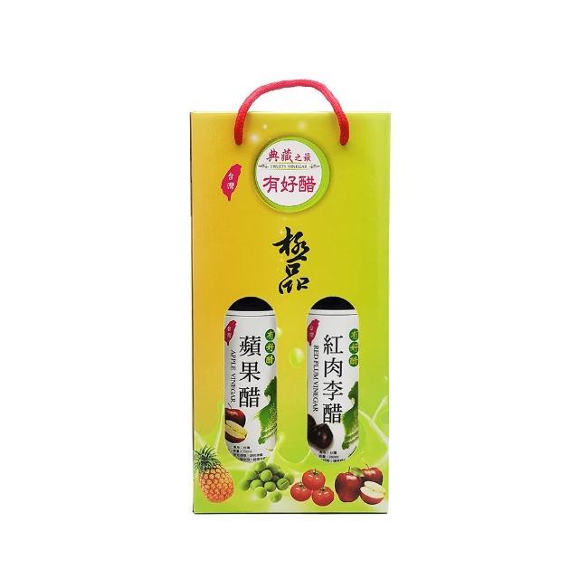 【有好醋】紅肉李醋 / 蘋果醋 雙入組(750ml x2)