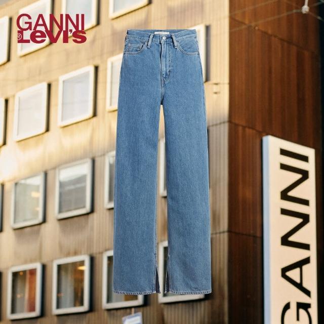 【LEVIS】X GANNI 女款 High Loose復古超高腰牛仔寬褲 / 褲管小開岔 / 寒麻纖維 / 及踝款-人氣新品
