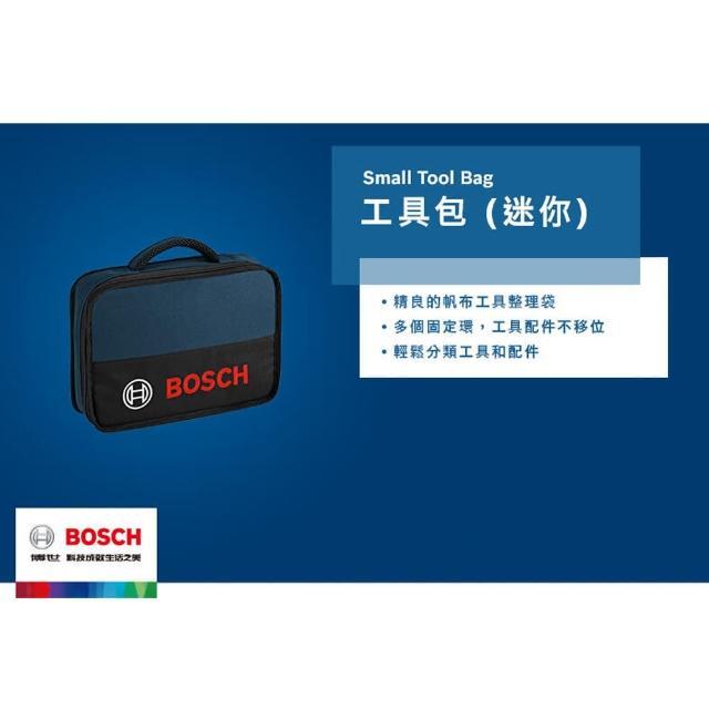 【BOSCH 博世】迷你 手提 公事包 工具袋 工具包 12V(原廠公司貨)
