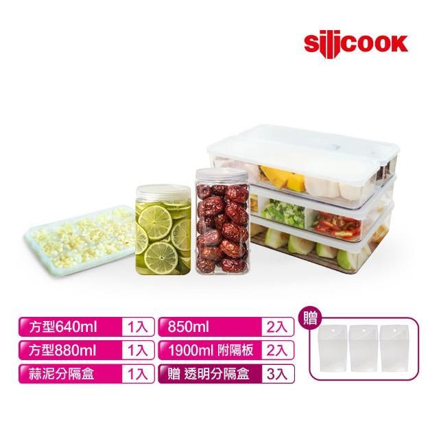 【韓國Silicook】好日時光食材保鮮(10件組)