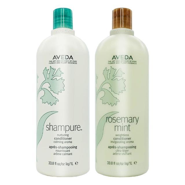 【AVEDA】洗髮精/潤髮乳任選款 1000ml(迷迭薄荷、純香/平輸航空版)
