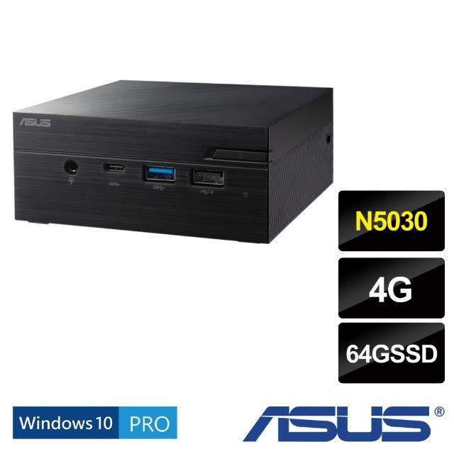 【ASUS 華碩】ASUS VivoMini PN40 迷你效能電腦(N5030/4G/64G SSD/W10pro)