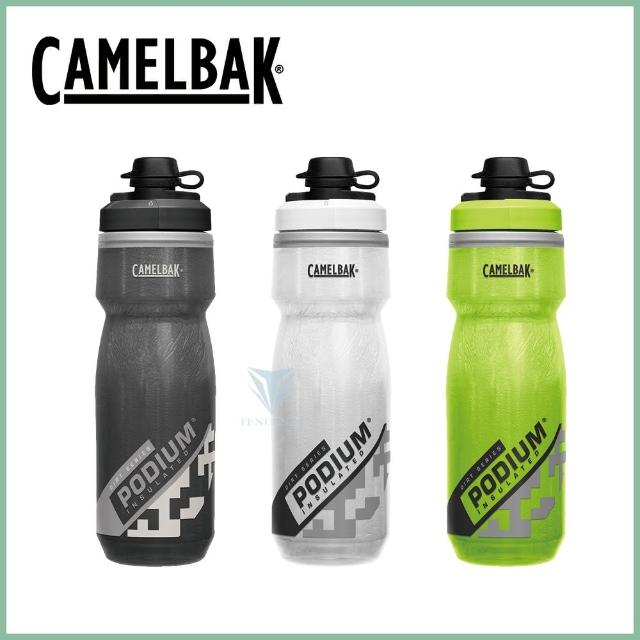【CAMELBAK】620ml Podium Chill Dirt 保冷防塵噴射水瓶(Camelbak / 雙倍保冷 / 自行車水壺)
