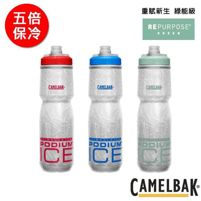 【CAMELBAK】Podium Ice酷冰5倍保冷自行車噴射水瓶 620ml(水杯/水壺/補水/戶外/露營/運動/單車)
