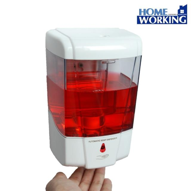 【HOME WORKING】紅外線智能自動給皂機(壁掛式自動給皂機/裝電池/非泡沫式)