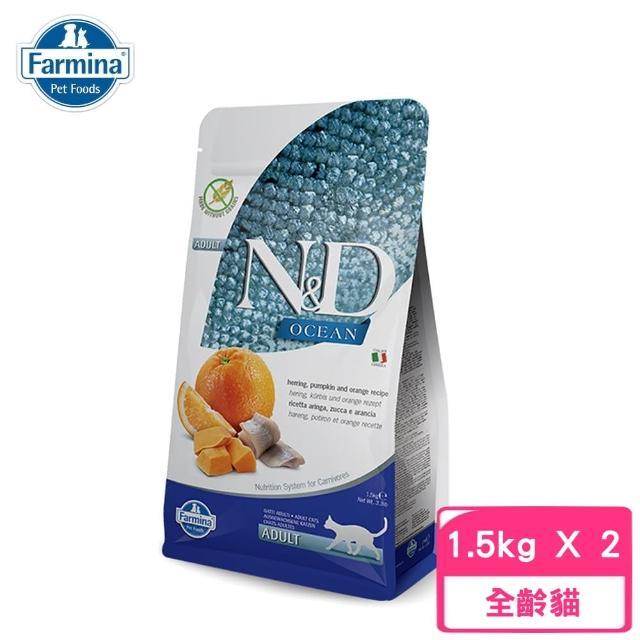 【Farmina 法米納】全齡貓 天然南瓜無穀糧-鯡魚甜橙 1.5kg(2包組)(OC-2)