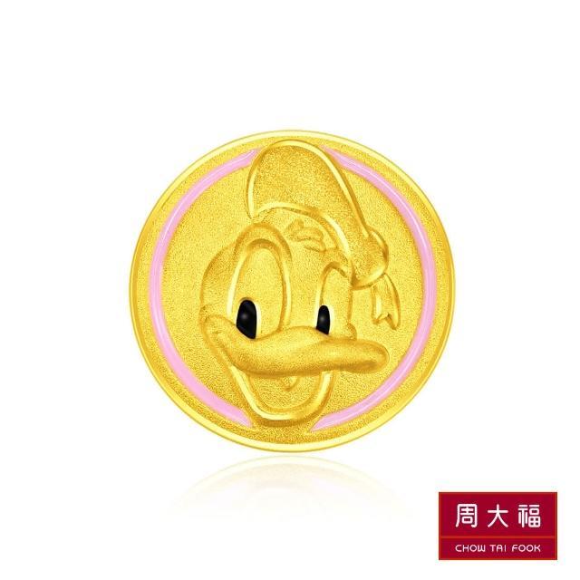 【周大福】迪士尼經典系列 櫻花唐老鴨黃金路路通串飾/串珠