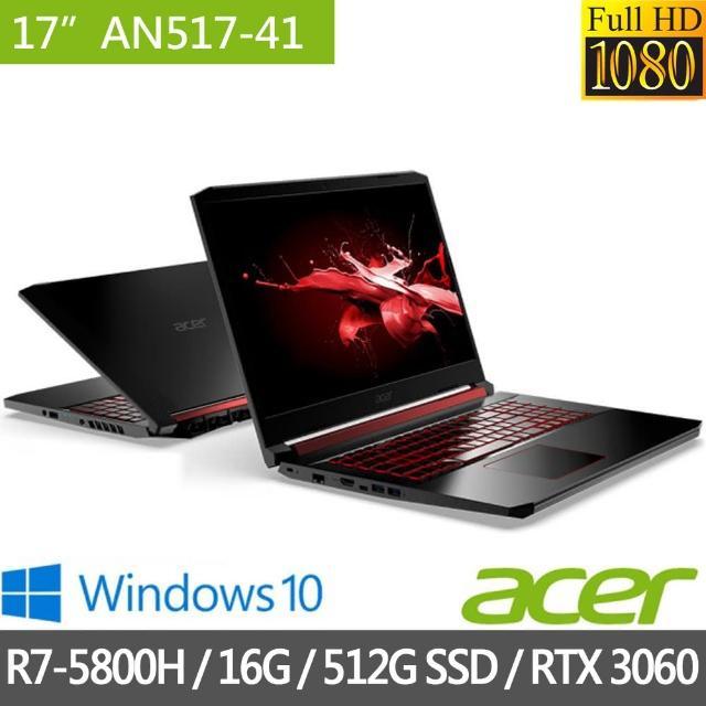 【Acer 宏碁】AN517-41-R25H 17吋獨顯電競筆電(R7-5800H/16G/512G SSD/RTX 3060)
