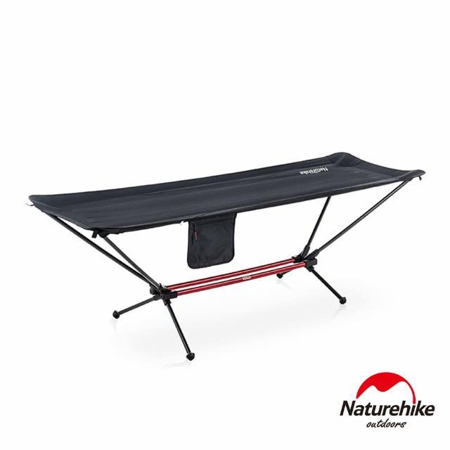 【Naturehike】曠野可折疊自立式吊床 黑色 JJ011