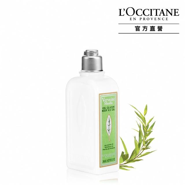 【L'Occitane 歐舒丹】薄荷馬鞭草身體乳250ml