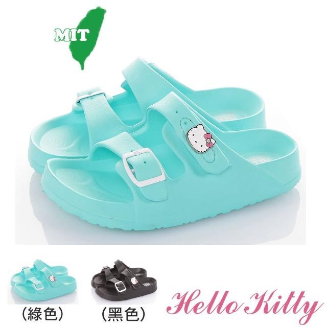 【HELLO KITTY】14-20cm 極輕量減壓腳床型休閒拖鞋童鞋(黑&綠色)