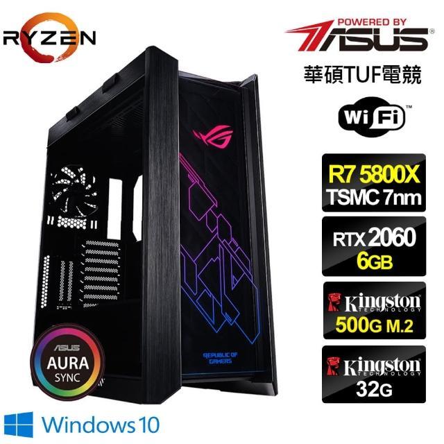 【華碩平台】R7八核{闇影軍神W}RTX2060獨顯水冷Win10電玩機(R7-5800X/32G/500G_SSD/RTX2060-6G)