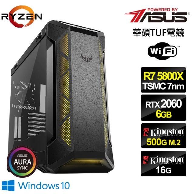 【華碩平台】R7八核{喋血侯爵W}RTX2060獨顯水冷Win10電玩機(R7-5800X/16G/500G_SSD/RTX2060-6G)
