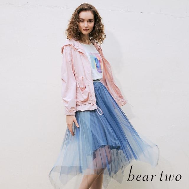 【bear two】不對稱漸層壓褶紗裙(兩色)