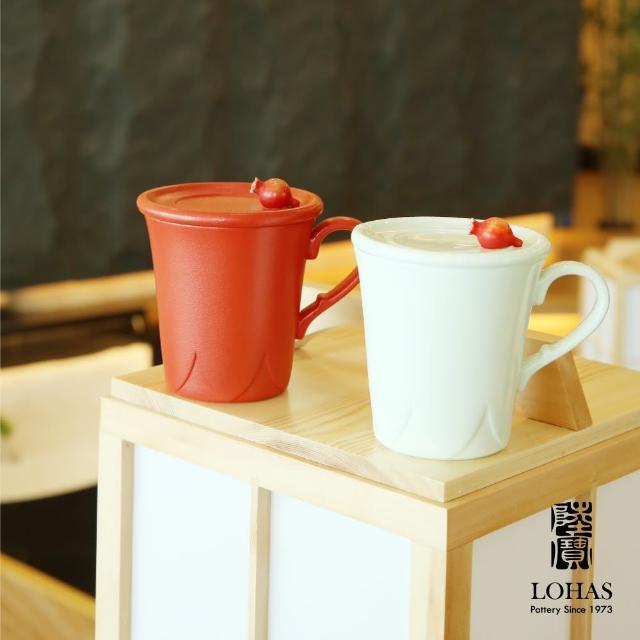 【LohasPottery 陸寶】富貴石榴蓋杯 富貴紅/影青 300ml(兩色可選 一杯一蓋 慢享一杯茶的愜意時光)