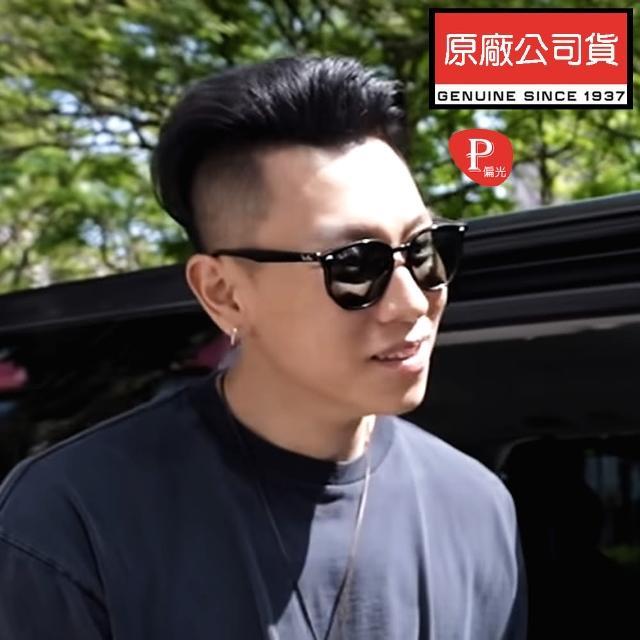 【RayBan 雷朋】亞洲版 時尚偏光太陽眼鏡 RB4306F 601/9A 黑框墨綠偏光鏡片 公司貨