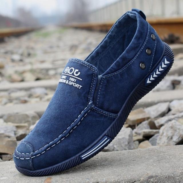 【Taroko】簡潔線條素色男士帆布休閒鞋(2色2款可選)
