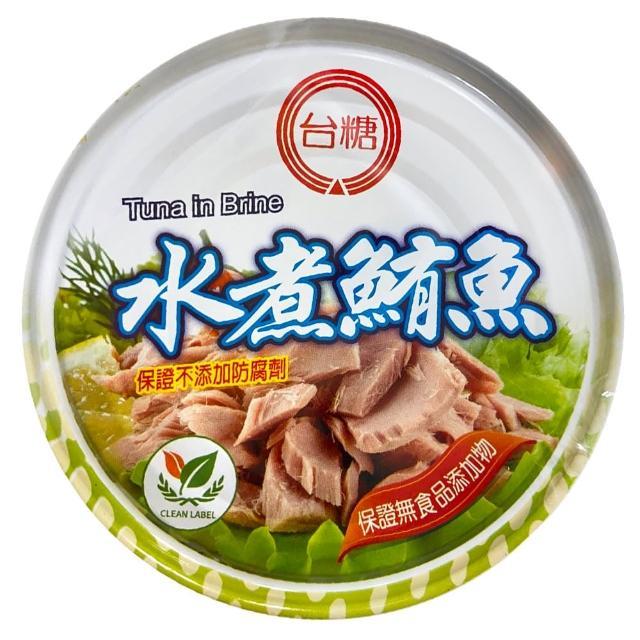 【台糖】水煮鮪魚8組/箱(3罐/組)