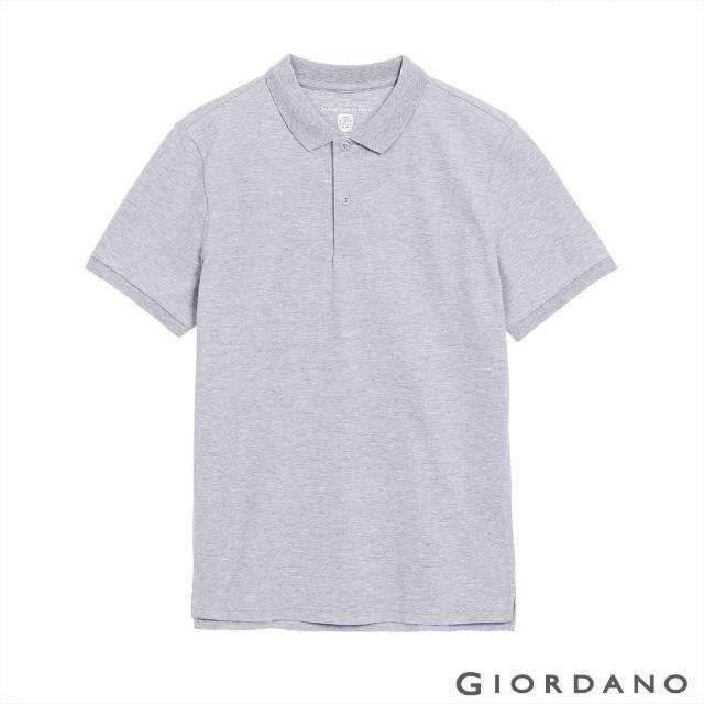 【GIORDANO 佐丹奴】男裝經典素色抗菌POLO衫(41 中花灰)