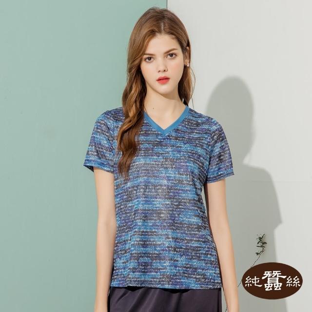 【岱妮蠶絲】吸濕排汗女短袖V領蠶絲鳳眼上衣T恤-SWL3BA04W7(波紋藍線)