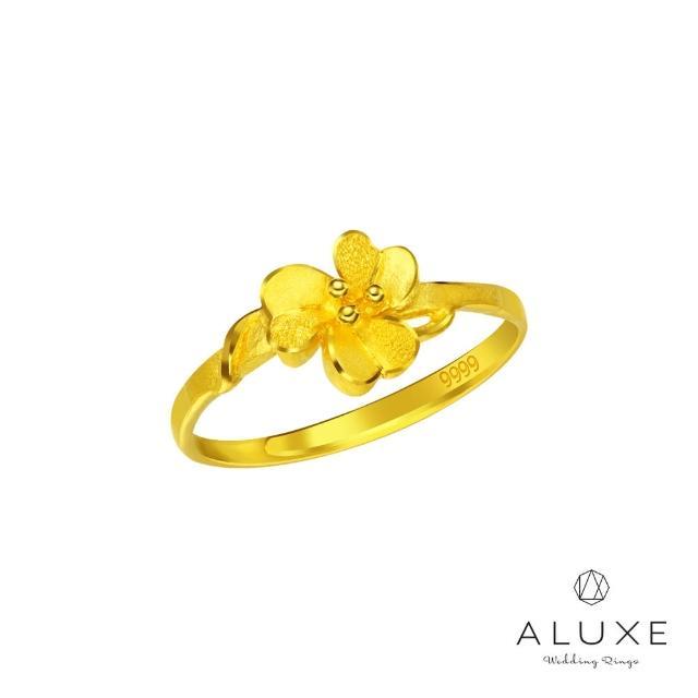 【ALUXE 亞立詩】足金9999 花卉黃金戒指
