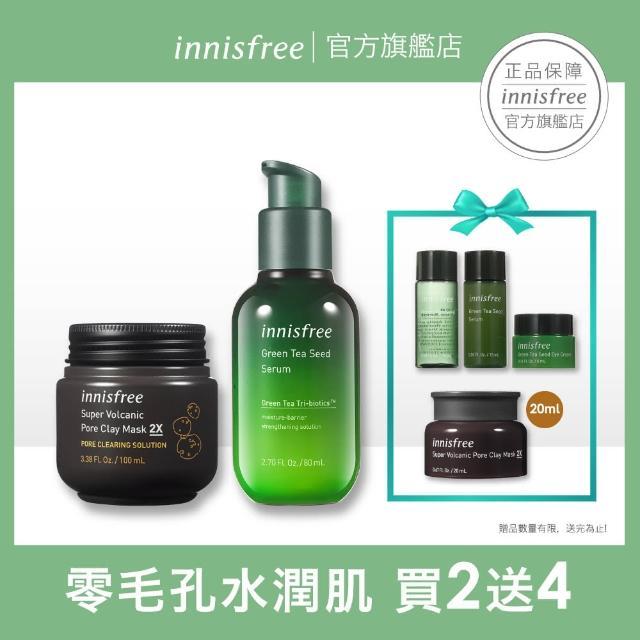 【innisfree】綠茶火山保濕控油明星組(保濕精華+超級火山泥面膜)