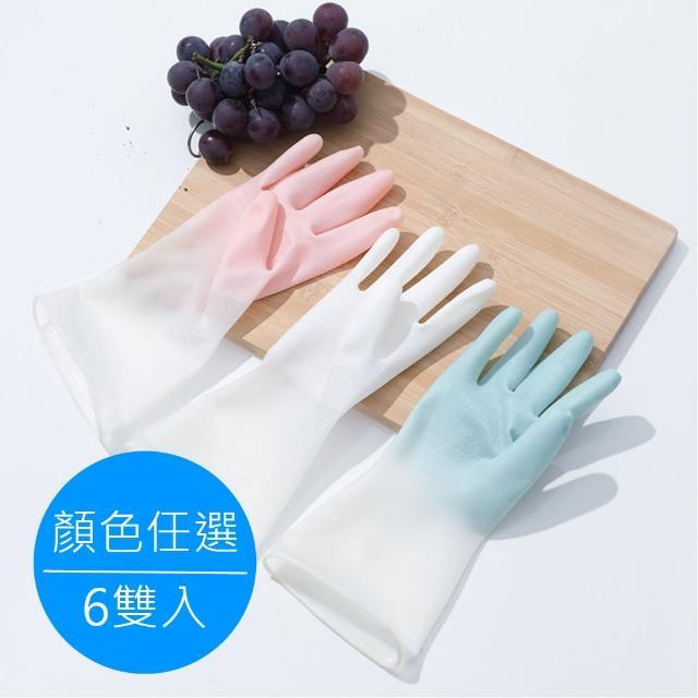 【愛家樂】日韓熱銷環保PVC魔力手套 防水防油薄型耐磨清潔手套(6雙入)