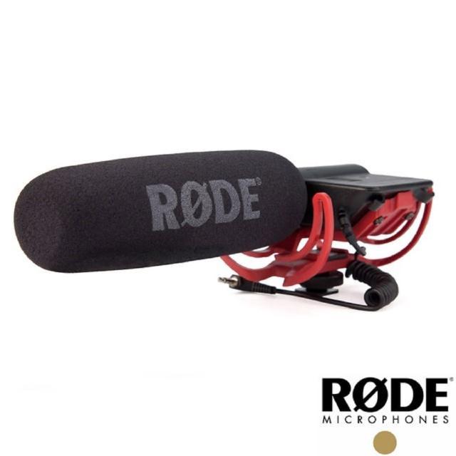 【RODE】VideoMic Rycote指向性麥克風(超心形指向性)