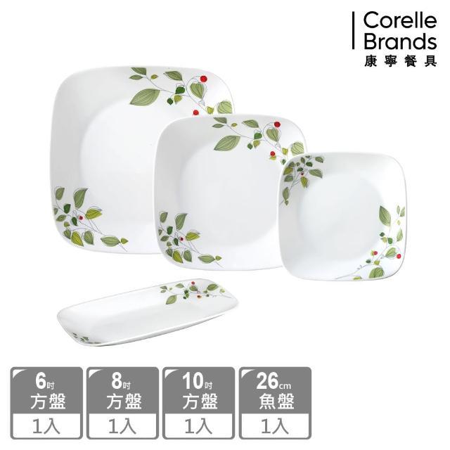 【CorelleBrands 康寧餐具】綠野微風4件式方形餐盤組(405)