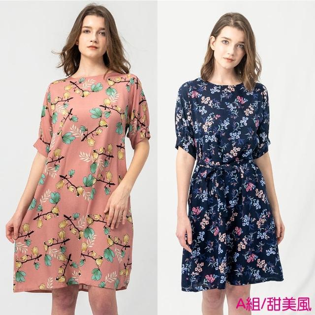 【Abbie】100%天然全植蠶優雅花卉洋裝(2入組)