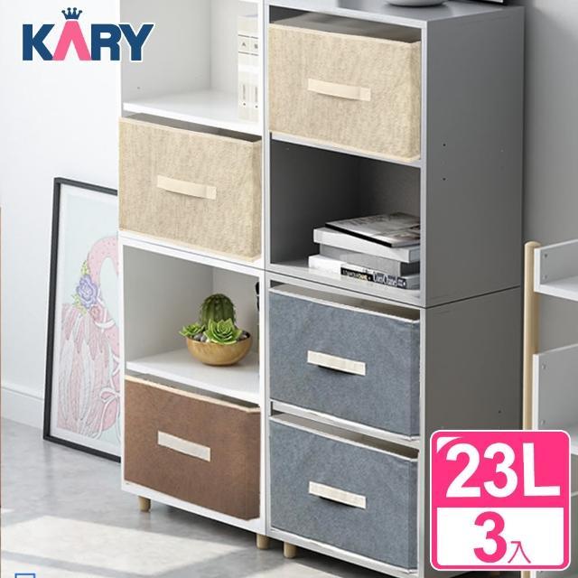 【KARY】三層櫃適用日式可摺疊收納箱(超值3入組 加贈卡通折疊洗衣籃)