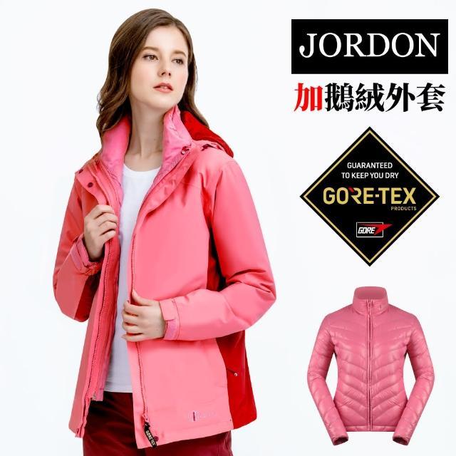 【JORDON 橋登】GORE-TEX 雙配色 防水防風機能外套(1096)