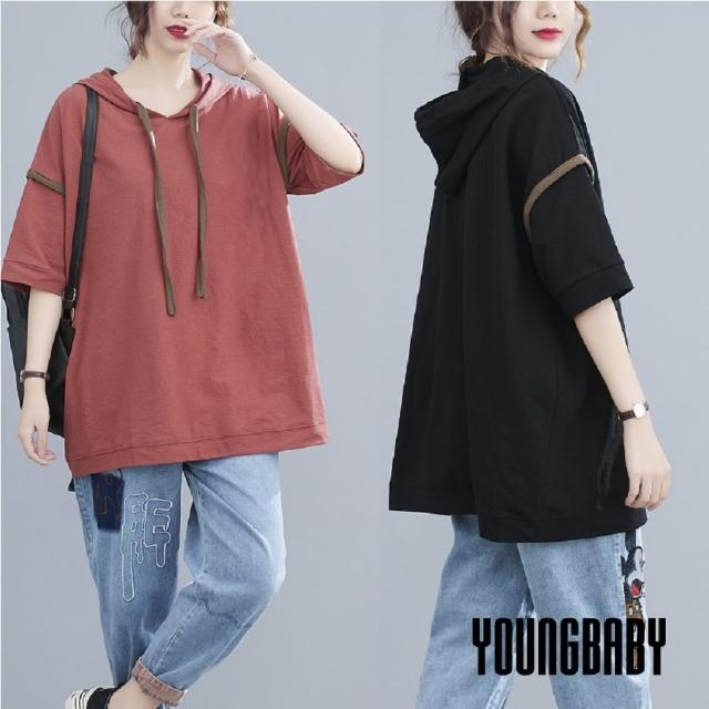 【YOUNGBABY】袖拼色條垂繩連帽寬鬆上衣(共2色)