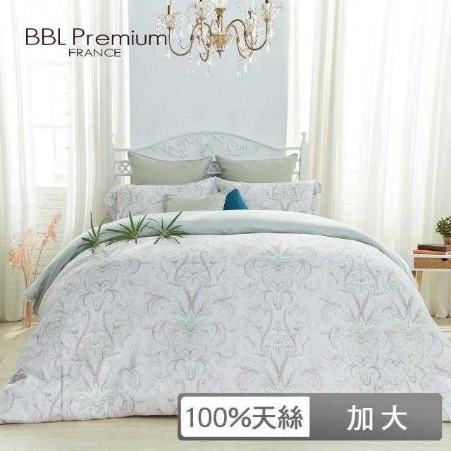【BBL Premium】100%天絲印花兩用被床包組-爵士哈樂黛-幻彩綠(加大)
