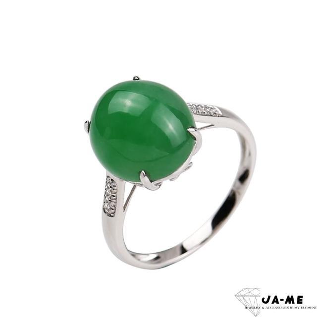 【JA-ME】天然A貨翡翠陽綠蛋面18k金鑽石戒指(國際圍11)