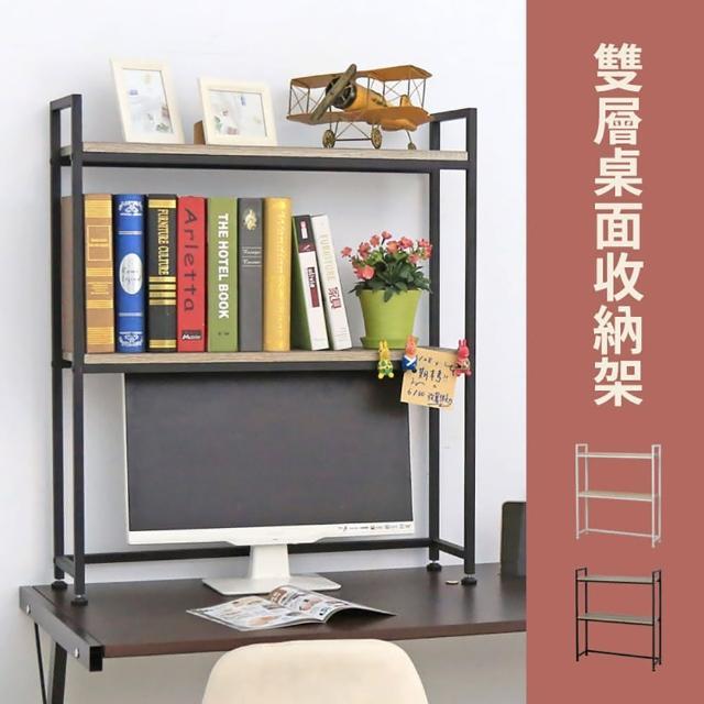 【cheaper 居家】MIT雙層桌面收納架(兩色可選/螢幕架/書桌架/廚房架/增高架/層架/置物架/儲藏架/貨架)