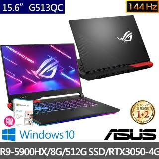 【ASUS送微軟M365+雲端1T一年版組】ROG G513QC 15.6吋144HZ電競筆電(R9-5900HX/8G/512G SSD/RTX3050-4G/W10