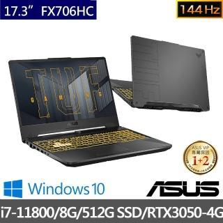 【ASUS升級附512G SSD組】TUF Gaming FX706HC 17.3吋144HZ電競筆電(i7-11800/8G/512G SSD/RTX3050-4G/W10)