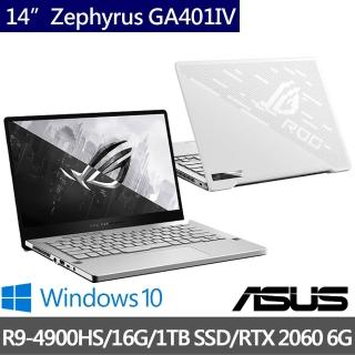 【ASUS超值Office2019組】ROG Zephyrus GA401IV 14吋電競筆電(R9-4900HS/16G/1TB SSD/RTX 2060 6G/W10)