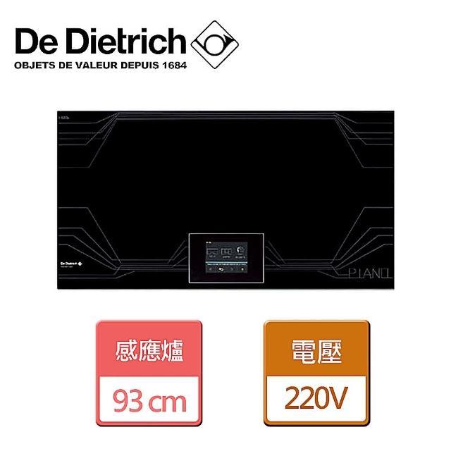 【De Dietrich 帝璽】Le Piano感應爐-無安裝服務(DTIM1000C)
