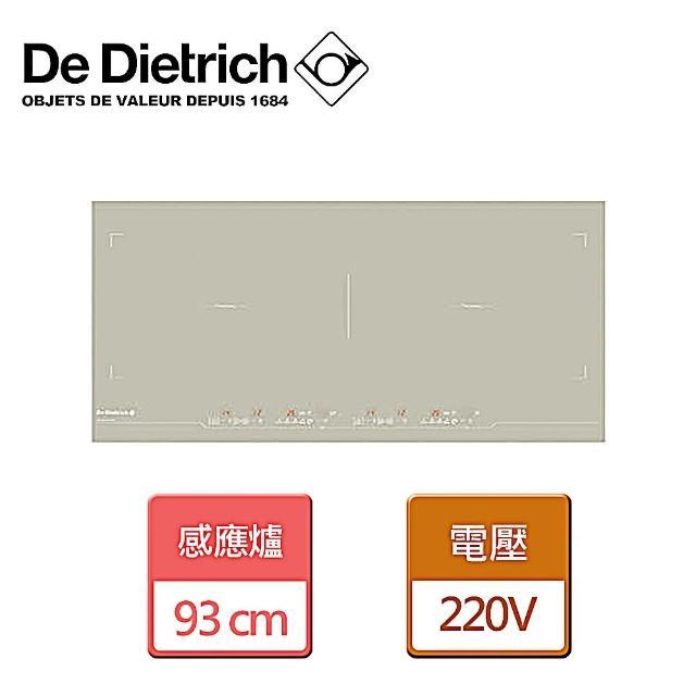 【De Dietrich 帝璽】93公分灰珍珠感應爐-無安裝服務(DTI1199GE)