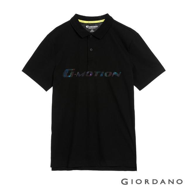 【GIORDANO 佐丹奴】男裝G-motion冰氧吧涼感POLO衫(01 標誌黑)