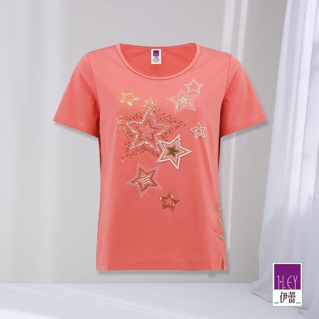 【ILEY 伊蕾】亮片星星立體縫飾刺繡上衣1212061252(淺桔)