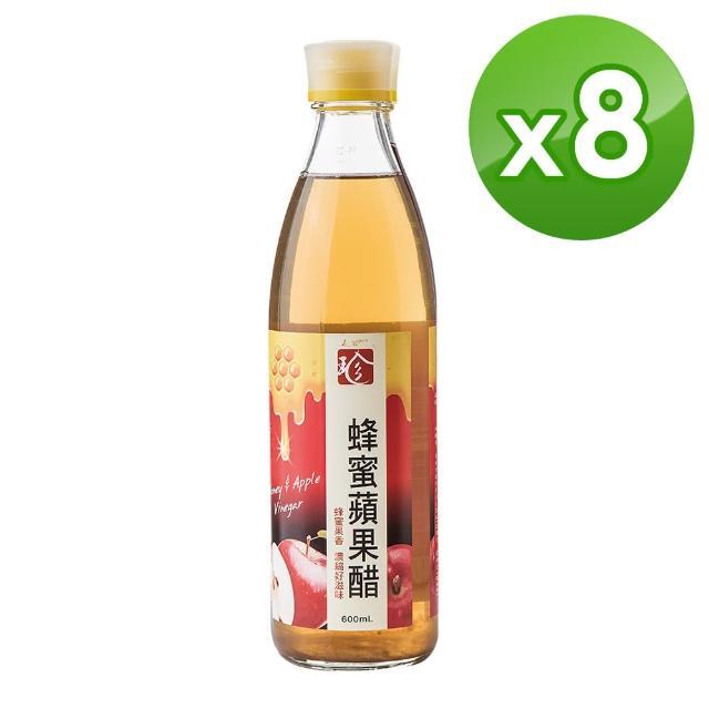 【百家珍】蜂蜜蘋果醋8入組600mL