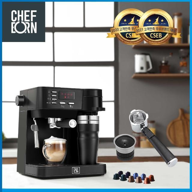 【CHEFBORN韓國天廚】Esto多功能半自動義式咖啡機+膠囊專用咖啡機把手組合(義式/美式/膠囊3in1)
