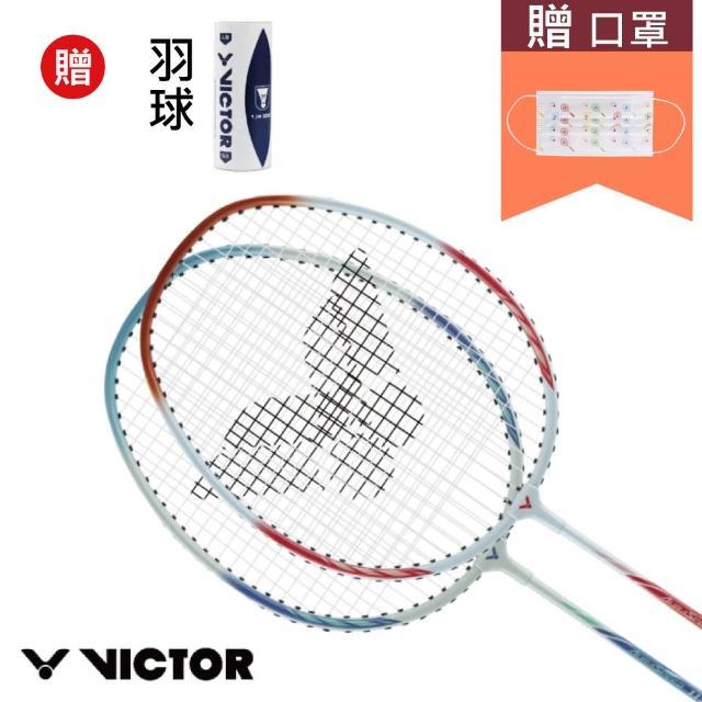 【VICTOR 勝利體育】穿線拍 對拍組 ARS-1120AL(加贈1/4打羽毛球)