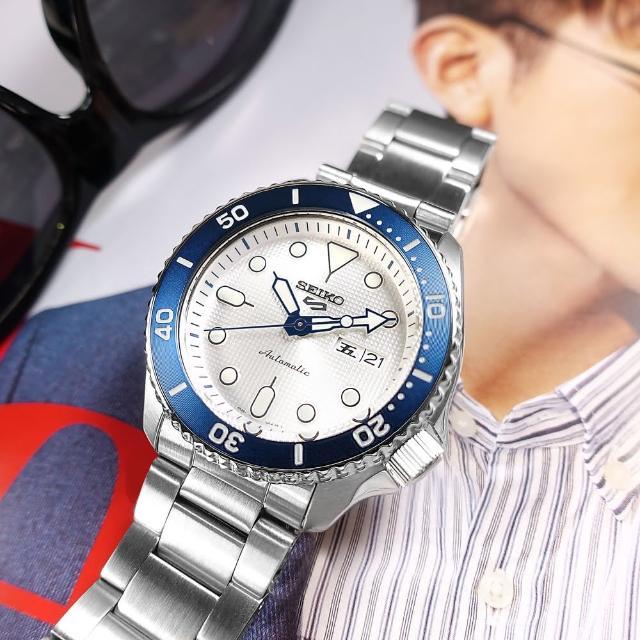 【SEIKO 精工】限量款 140週年 5 Sports 機械錶 星期日期 不鏽鋼手錶 銀白色 43mm(4R36-11H0S.SRPG47K1)