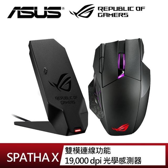 【ASUS 華碩】ROG SPATHA X 無線雙模電競滑鼠