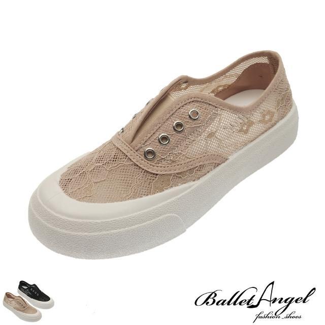 【BalletAngel】休閒鞋 輕透美型蕾絲厚底至尊鞋(共兩色)